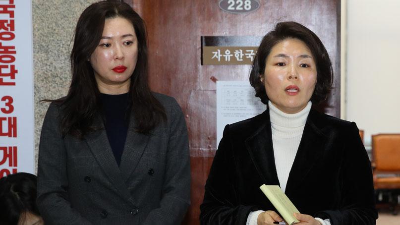 한국당, 권역별 컷오프 달리하기로…TK·PK 비율 높인다