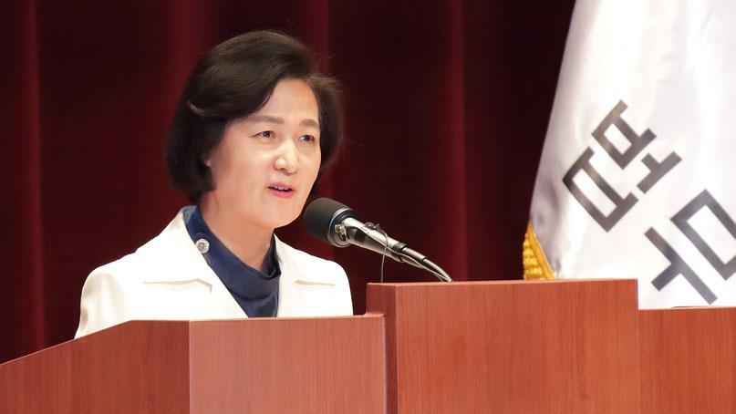 [취재후 Talk] 추미애 '檢 공소장 비공개' 결정 계기로 과거 발언 살펴보니…