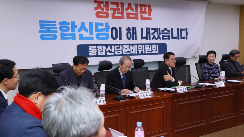 통합신당준비위 '다음주 초 당명 결정'