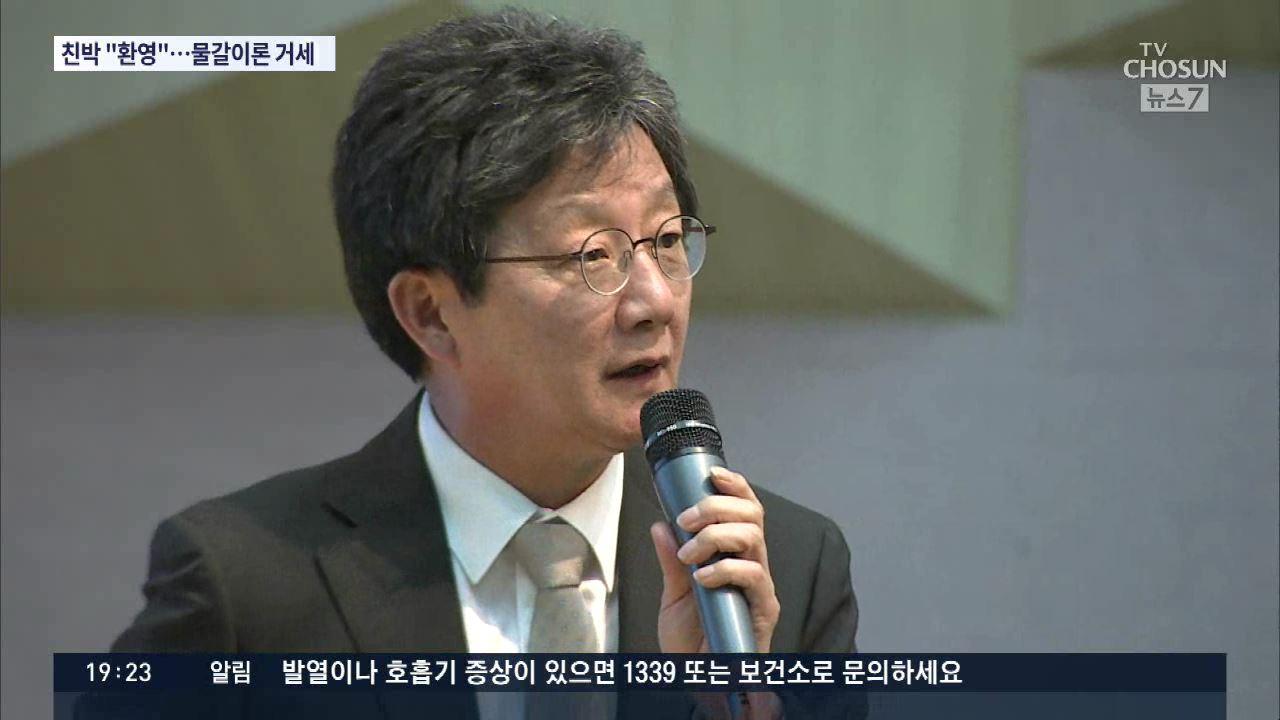 친박계 '유승민 합당' 환영…'큰 장수 얻었다'·'통합 디딤돌'