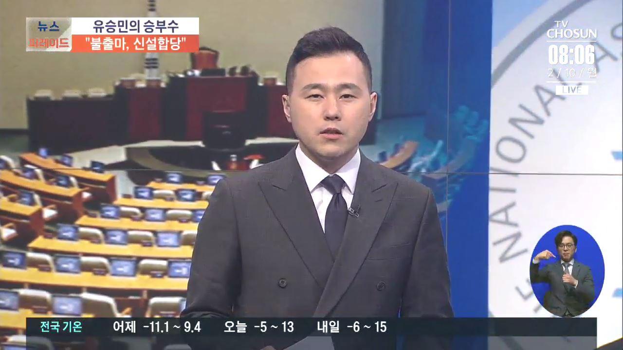 [아침에 이슈] 민변 출신 권경애 변호사, 文정부 공개 비판