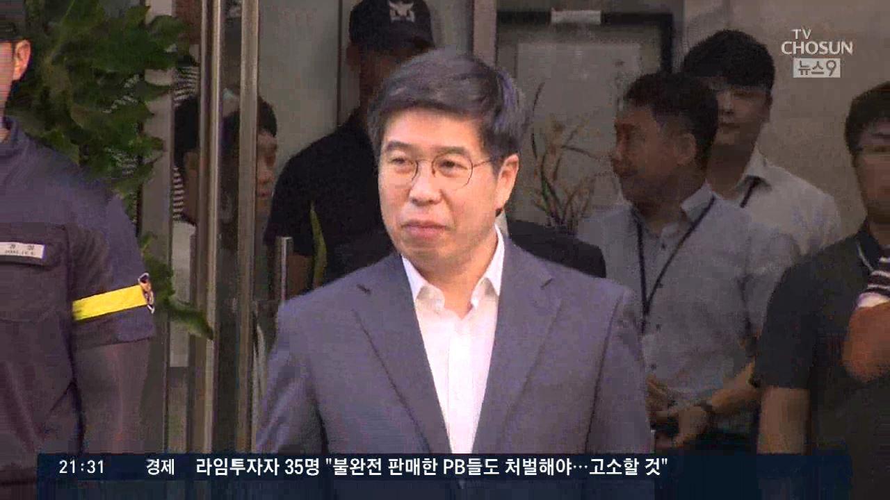 '선거개입 의혹' 전직 靑 참모들 장외변론 '檢의 주관적 의견서'