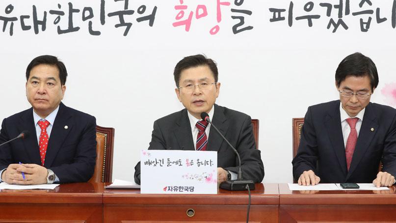 황교안 '文대통령 침묵은 '울산 선거개입' 묵시적 혐의 인정'