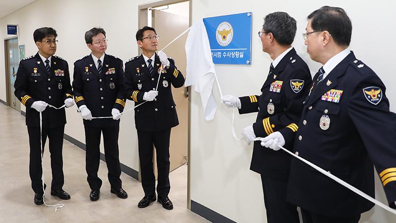 경기남부청, 21대 국회의원 선거대비…24시간 단속체제 구축