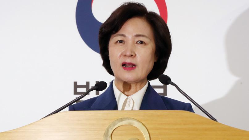 법무부 '수사-기소 분리, 울산 사건엔 적용 안해'
