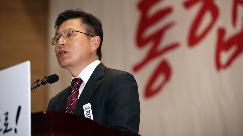 중도·보수 '미래통합당', 황교안 체제로 17일 출범