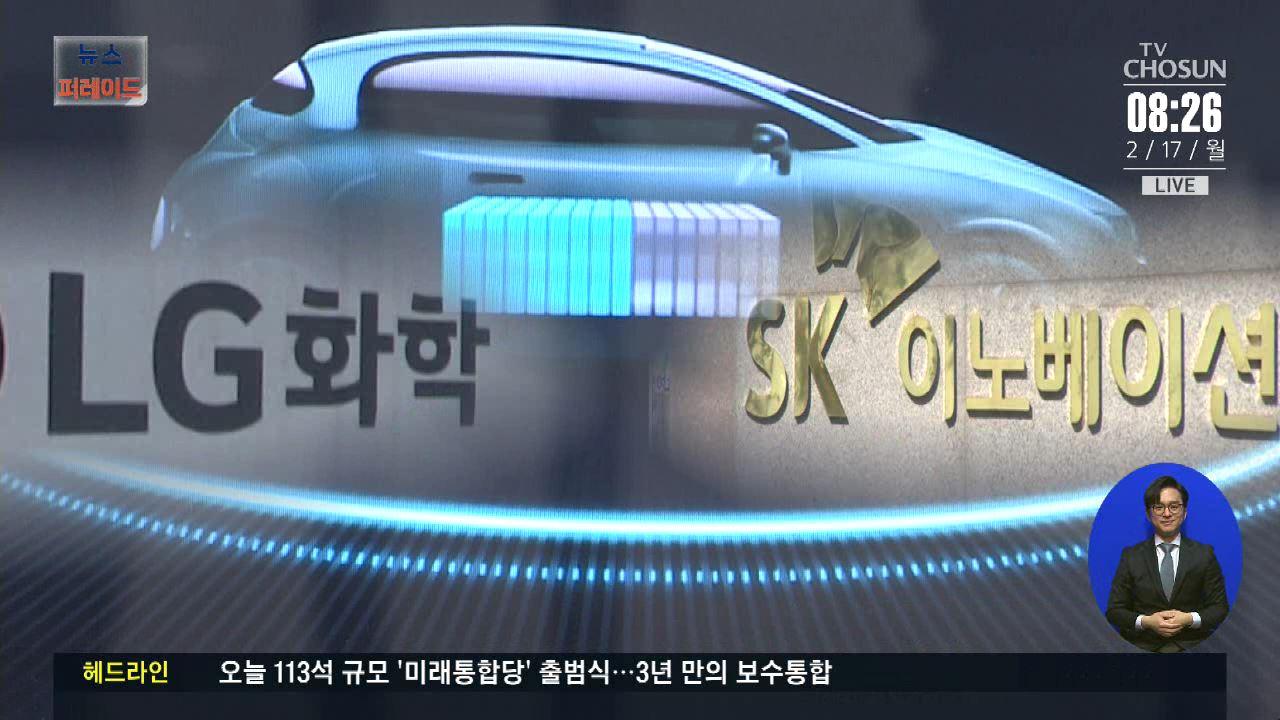 LG, '배터리 소송'서 승기 잡았다…美ITC 'SK이노 조기패소' 판결
