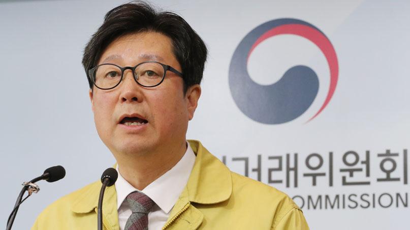 마스크 주문 취소→가격 올려 재판매…얌체 폭리업자, 공정위에 덜미