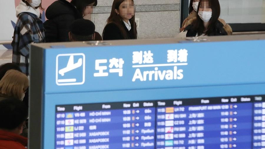 美, 한국 여행권고 2단계로 상향…중동·유럽도 '비상'