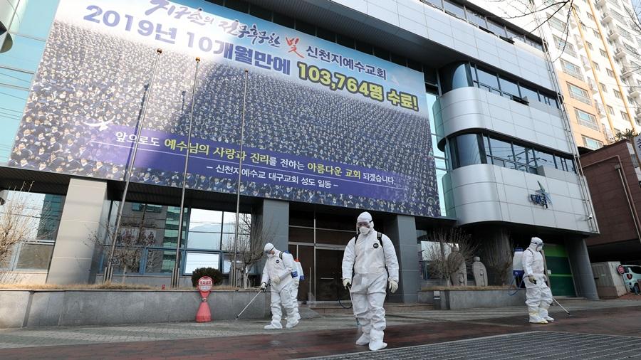 경찰 '신천지 대구교회 신도 221명 소재 파악'…비상근무 체제