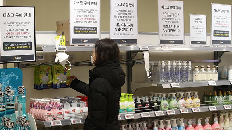 마스크 매점매석 직접 찾아낸다…국세청, 263곳 현장점검