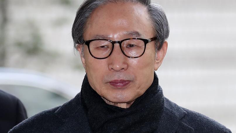 '가택연금·24시간 경호로 도주 불가'…MB, '보석 취소' 불복