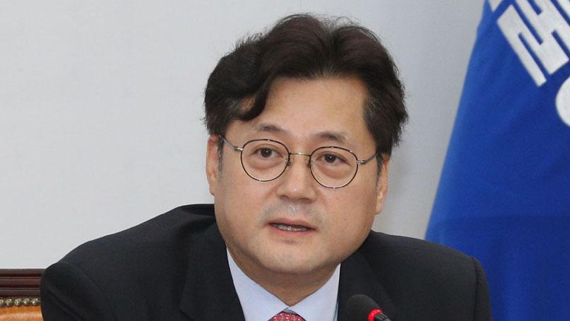 'TK 봉쇄' 발언 파장 홍익표, 대변인직 사퇴…'질책 달게 받겠다'
