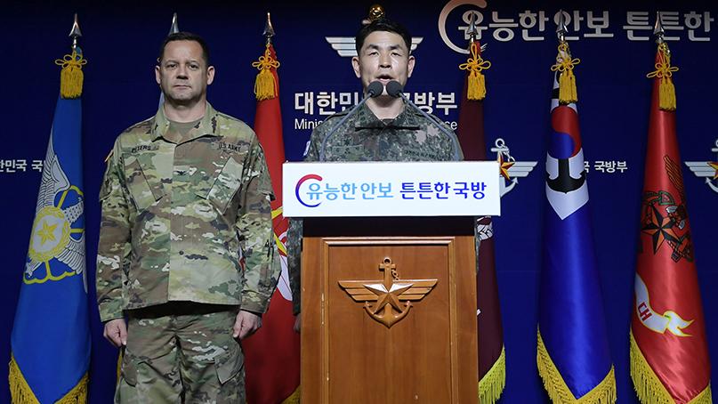 한미, '코로나19'로 '3월 연합훈련' 무기한 연기…'韓이 먼저 제안'