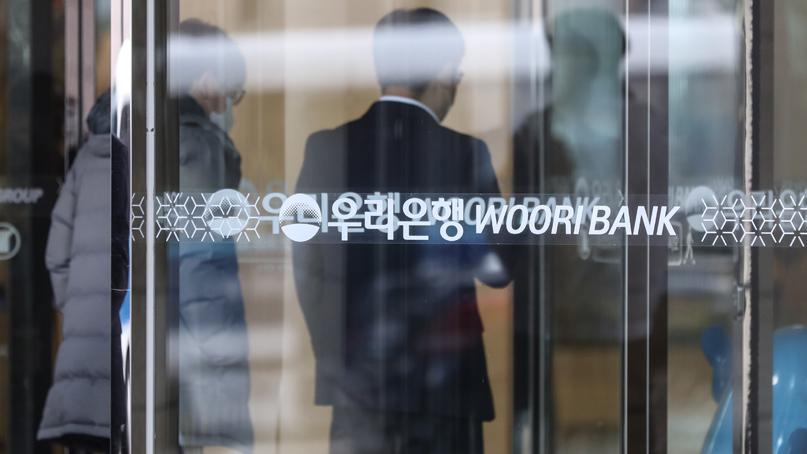 檢, '라임 사태' 대신증권·우리은행 본사 등 압수수색
