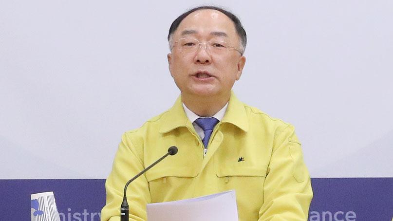 정부, '코로나 추경' 11.7조 편성…방역 강화·경제살리기 중점