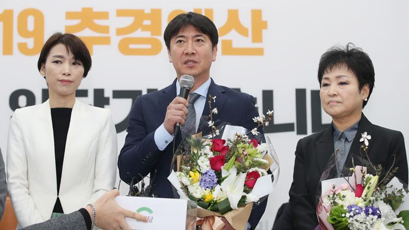 민생당, '국정농단 폭로' 노승일 영입…광주 광산을 출마 가능성