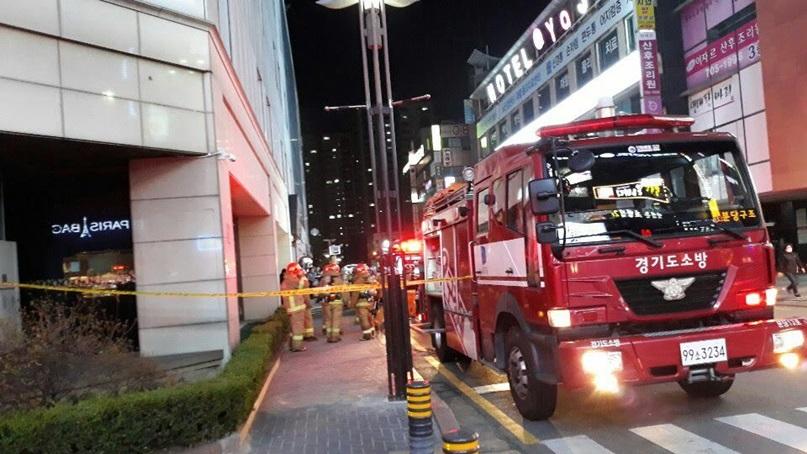 분당 NC백화점 화재…직원 9명 구조, 70명 긴급 대피