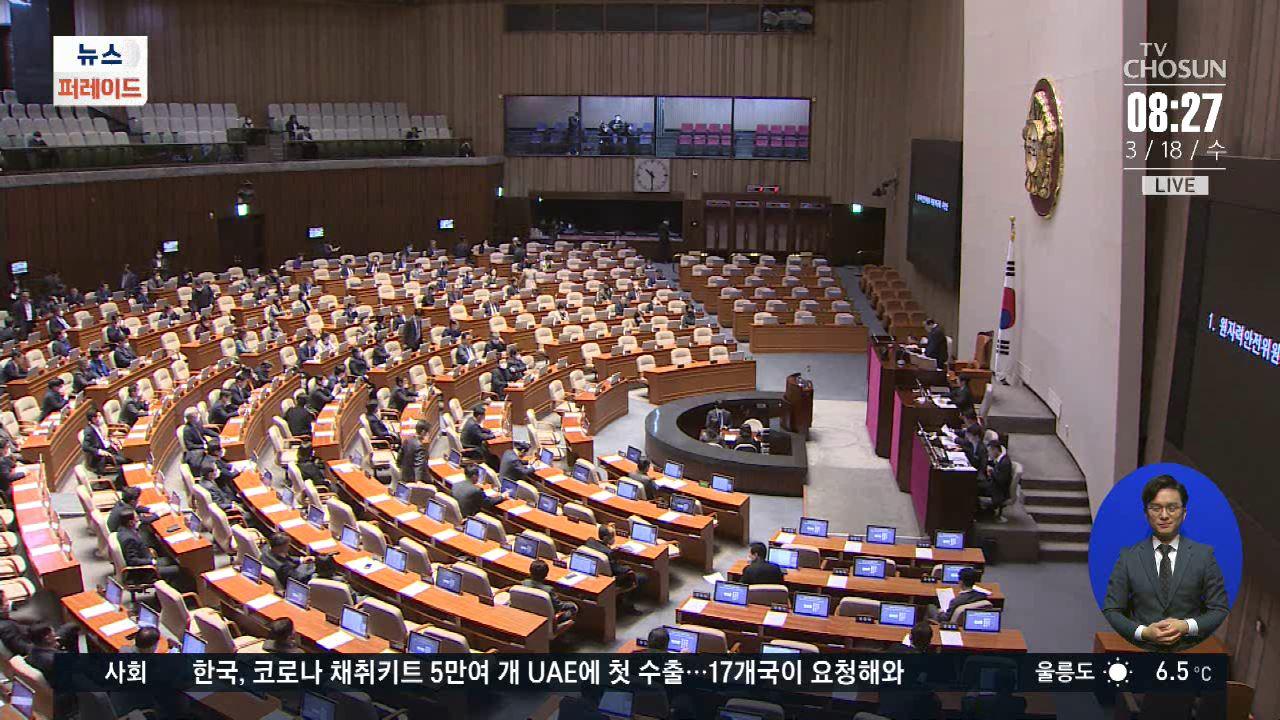 '11.7조' 코로나 추경 통과…文대통령, 오늘 경제원탁회의