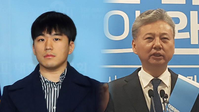 황희두 '가짜뉴스'·홍성국 '여성비하' 논란…與 선대위 인사 잇단 구설