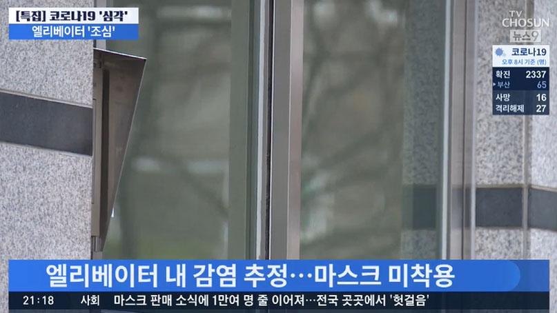 [취재후 Talk] '지표 환자'·'출발점'·'기저질환'…책임 떠넘기기용 '낙인' 아닌가요?
