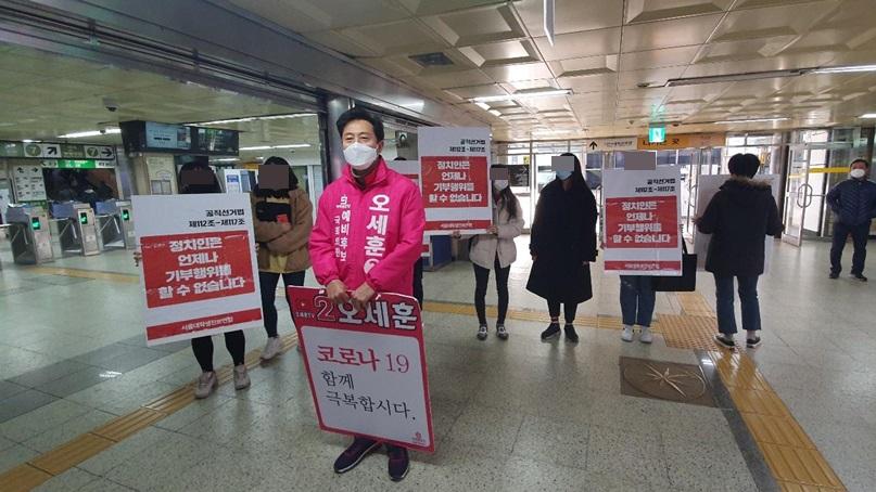 경찰, '오세훈 선거운동 방해 혐의' 대진연 수사…출석 통보