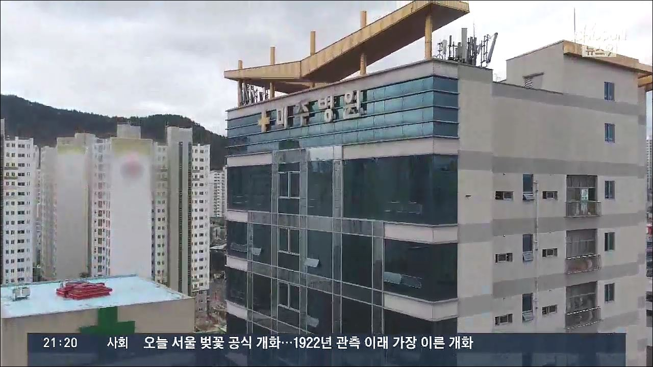 대구 정신병원 62명 집단감염…한 건물서 확진자 152명