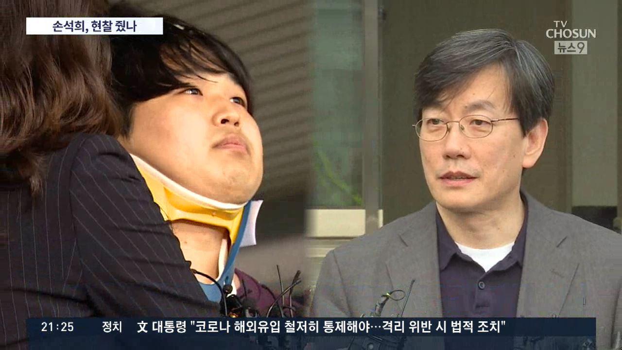 '증거 확보 한다면서'…손석희, 조주빈에 현..