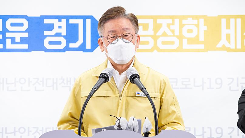 이재명 '경기도 재난기본소득 9일부터 신청'…지역화폐·신용카드로 사용 가능