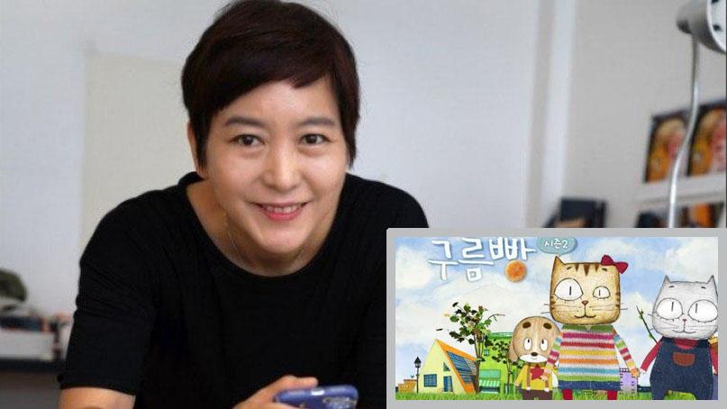 '구름빵' 작가 백희나, 아동문학계 노벨상 수상…한국인 최초