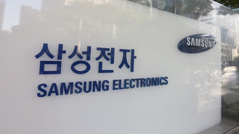 삼성전자, 상반기 신입 공채…13일까지 접수