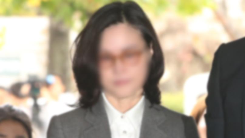 정경심, 조국 5촌 조카 재판에 '증인 출석 안하겠다'