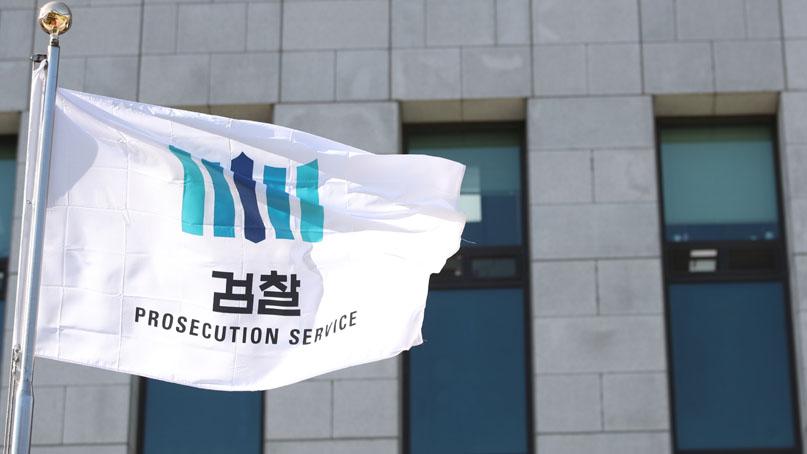 檢, 21대 국회의원 당선자 90명 '선거법 위반' 수사중