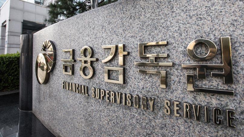 금감원, 원유 선물 ETN에 최고등급 경보 재발령