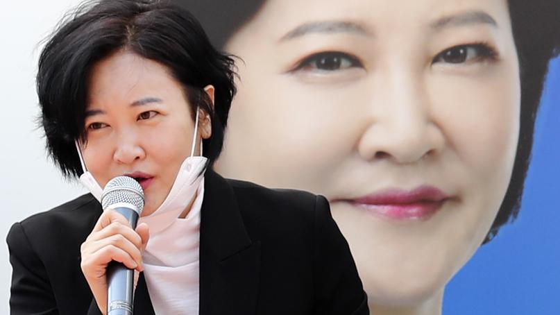 이수진, '사법행정권 남용 의혹' 재판 증인 불출석…'공소사실 저와 무관'