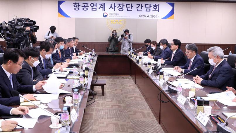 정부, 저비용항공사 추가 지원 검토…'고용안정 최우선'