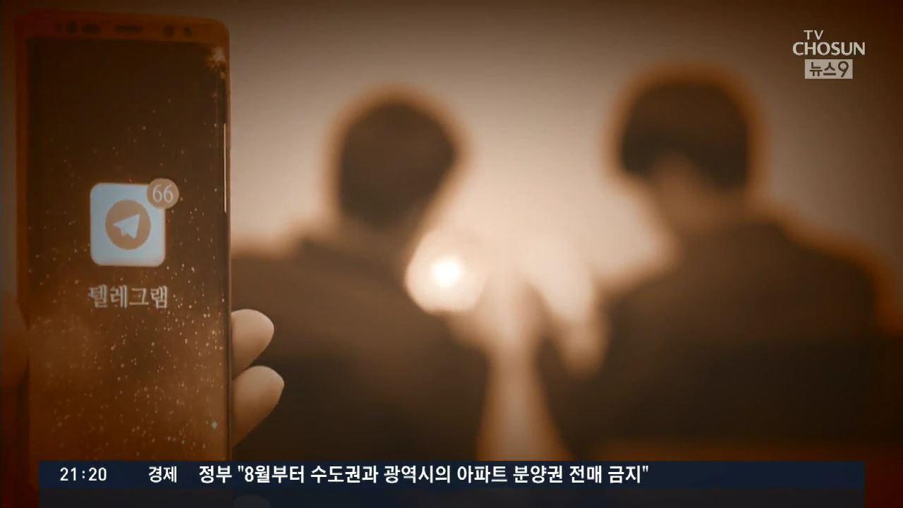 '안 잡힌다' 큰소리치던 '갓갓'…증거 내밀자 6시간만에 자백