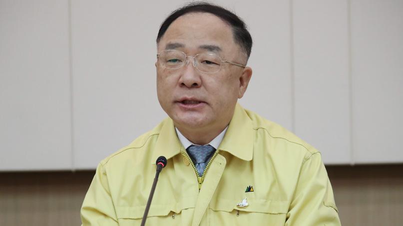 홍남기 '55만개+α 직접일자리 공급…추경 3.5조 원 확보'