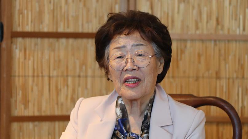 이용수 할머니, 대구 인터불고호텔서 14시 반 기자회견