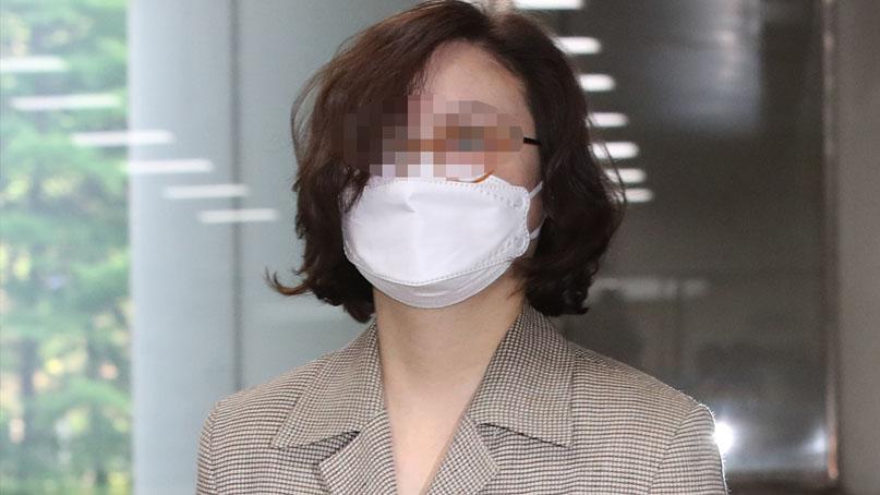 [취재후 Talk] 검찰이 정경심 재판부에 낸 두가지 판례…정 측 '판례는 판례고'