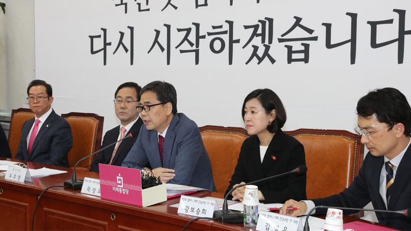 통합·한국당, '위안부 할머니 피해 진상규명TF' 출범…'피해자 입장에서 모든 의혹 규명'