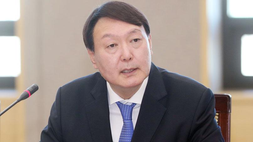 윤석열 '정의연 사건 신속 수사'…자금추적 전문 수사관 파견