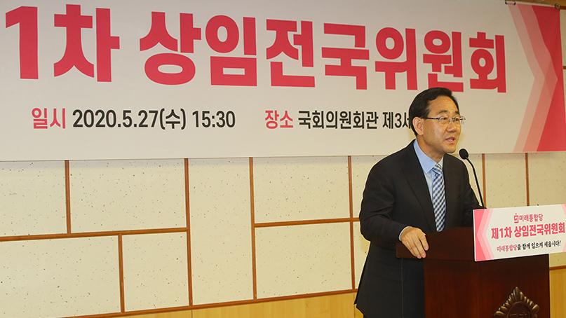 통합당, 청년·여성 주축 '김종인 비대위' 9명 인선…한국당과 합당 의결