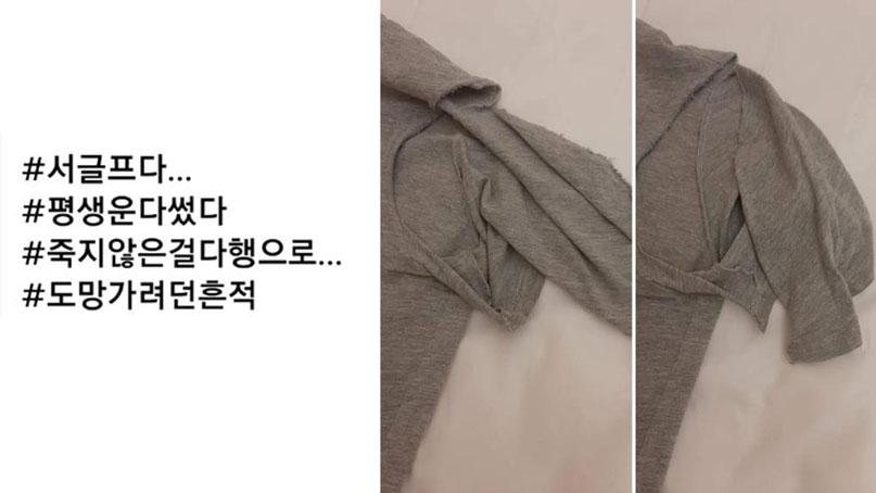 현직 대구 구의원 '아내와 쌍방폭행' 경찰 신고
