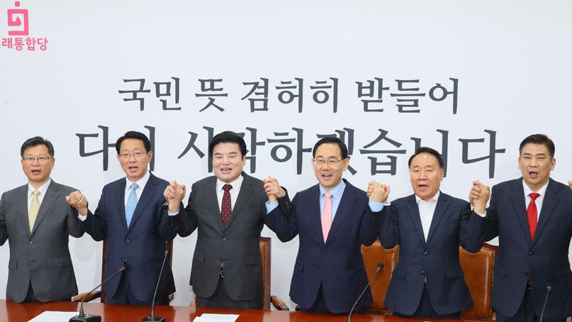 통합당·한국당 합당 선언…원유철 '합당 늦어진 건 김종인 말씀 때문'