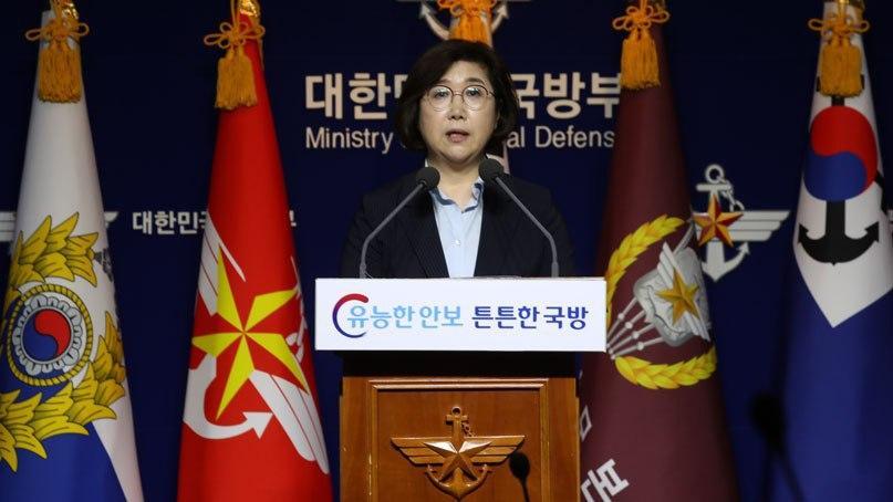 국방부·주한미군, 지난 새벽 성주 사드기지 육로 기습 수송
