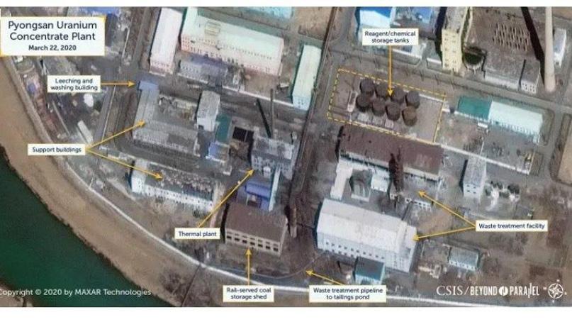 美 CSIS '北 평산 우라늄 공장 가동상태 유지하고 있다'