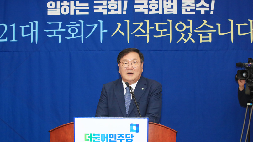 민주당, 5일 임시국회 소집 추진…김태년 '비장한 각오로 반드시 국회 열겠다'