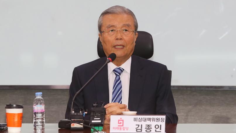김종인 '물질적 자유 극대화가 목표'…기본소득 도입 군불