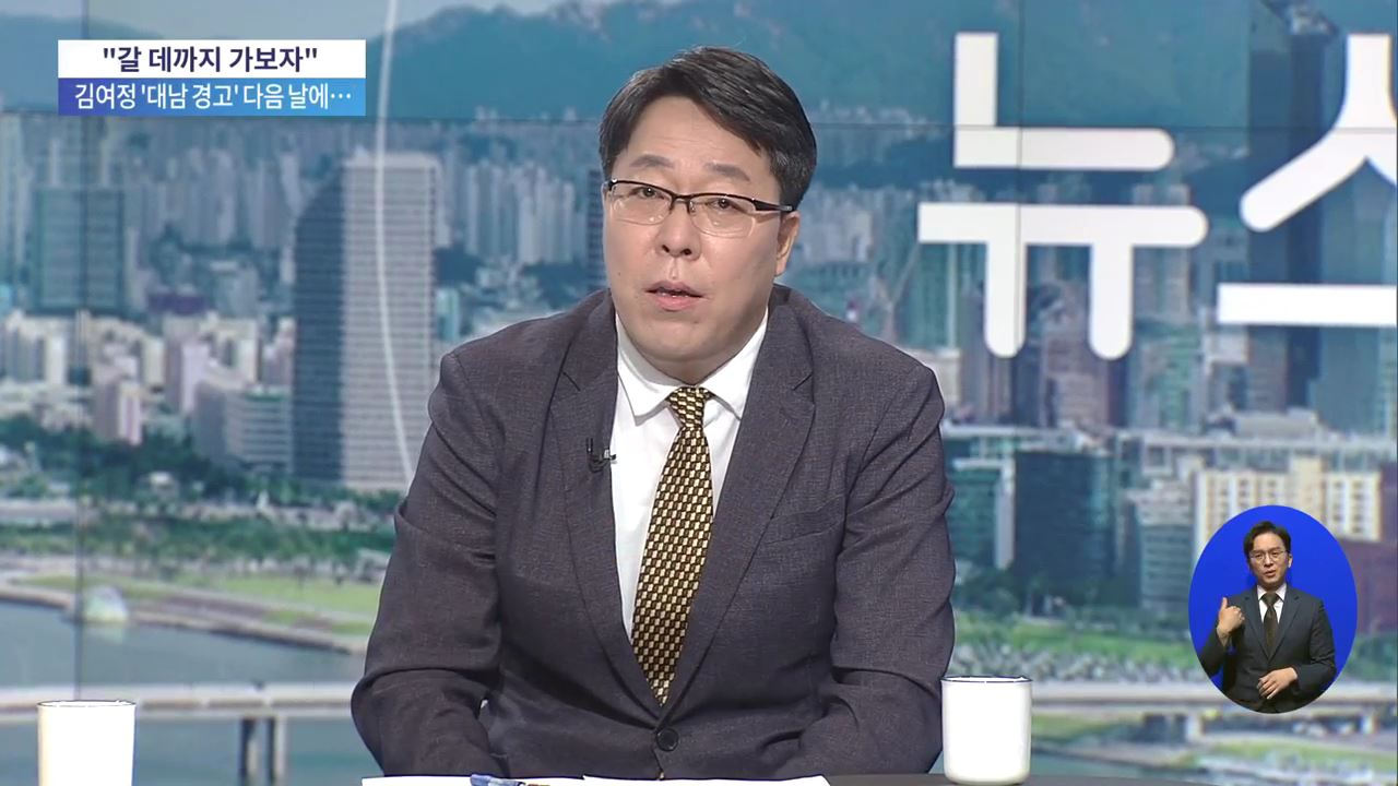 보훈처 '천안함 유족 초청 안 한 것은 실수'